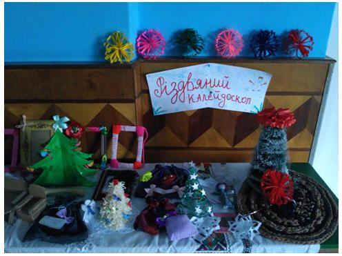 Картинки по запросу різдвяний калейдоскоп